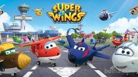 Super Krila Super Wings figurice