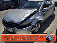 Honda Accord 2.2i CTDi Executive