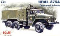 Maketa Ural-375A Command 50