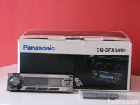AVTORADIO PANASONIC CD, mp3