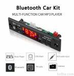 Car Audio USB TF FM Radio Module Wireless Bluetooth 5V 12V M