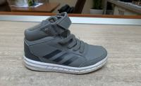 Sive Adidas superge