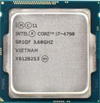Prodajam Intel Core i7-4790 tray