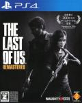 Last of us remasterd PS4 !!MENJAM / PRODAM!!