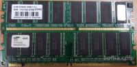 RAM SD 64 MB 100MHz PC100 in 512MB DDR400