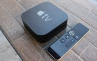 Apple TV 4 s Siri touch remote